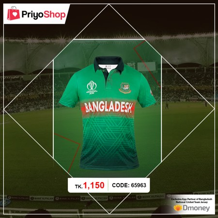 Bangladesh Cricket Team Official Jersey on PriyoShop