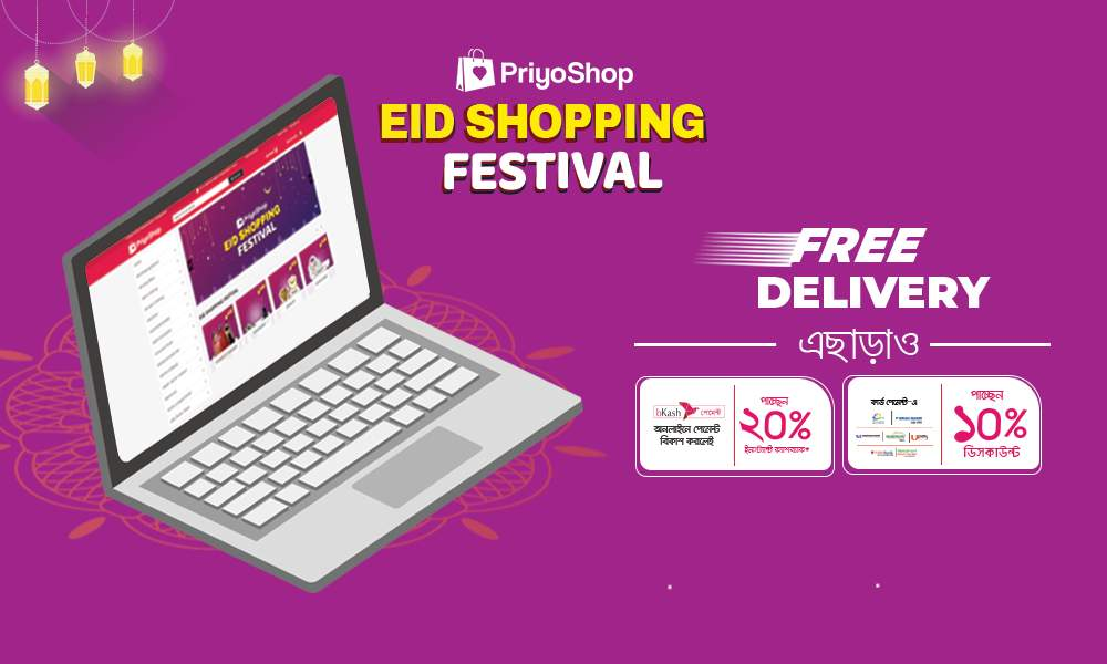 PriyoShop Launches Online Eid Festival With Exclusive Offers and