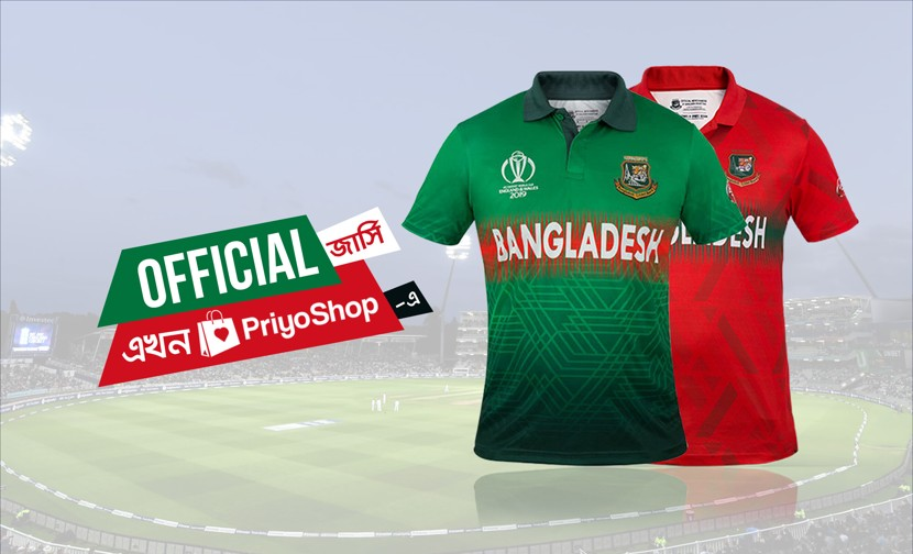 ca9d77ea6 Cricket World Cup Frenzy Comes To eCommerce, PriyoShop Brings Official  Bangladesh Cricket Team Jersey Online