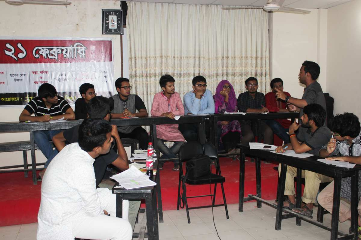 Debate Festival at Udvash
