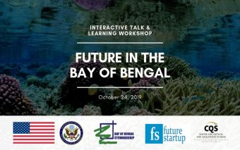 "Registrations For First ""Future In The Bay Of Bengal: Interactive Talk And Learning Workshop"" Are Open Now"
