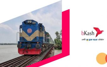 bKash Adds Train Ticket, bKash And SuperApp