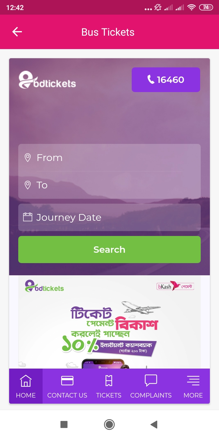 bKash Integrates bdtickets, bKash SuperApp follow-up