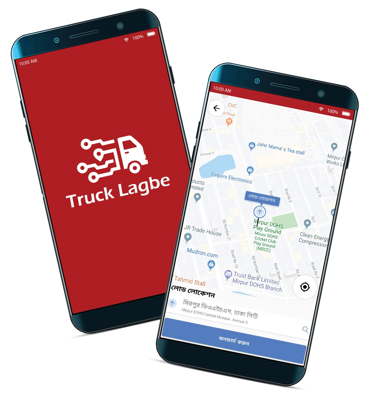 Truck Lagbe's Multi-pronged Strategy To Make On-demand Trucking a Reality In Bangladesh: Technology, Trust, Transparency, and Tenacity