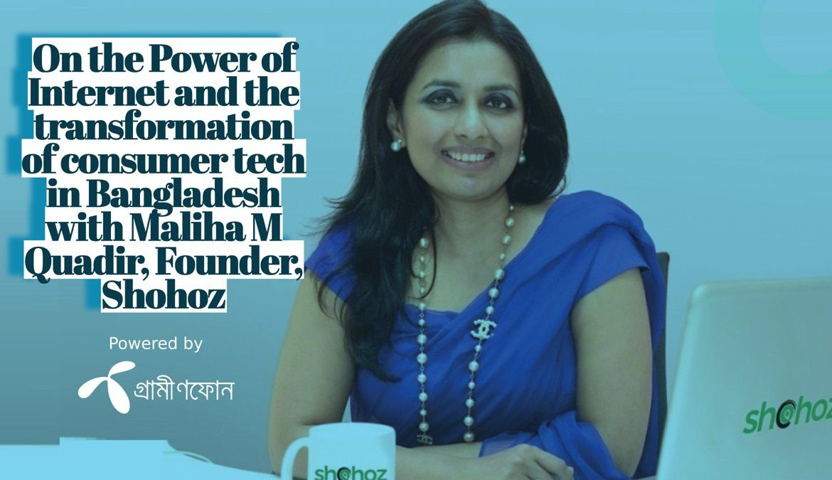 Possible If You Want: 9 Successful Bangladeshi Tech Entrepreneurs on the Transformational Power of Internet