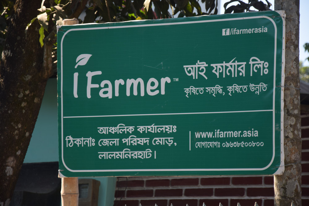With Sofol App, iFarmer Aims to Digitize Agriculture and Empower Farmers