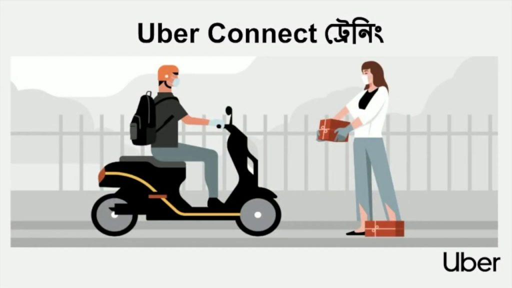 Uber Connect Bangladesh